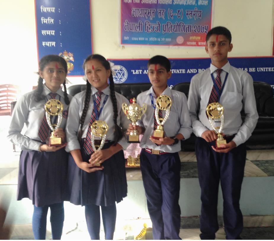 नेपाली हिज्जे प्रतियोगिता (६-८) PABSON KASKI